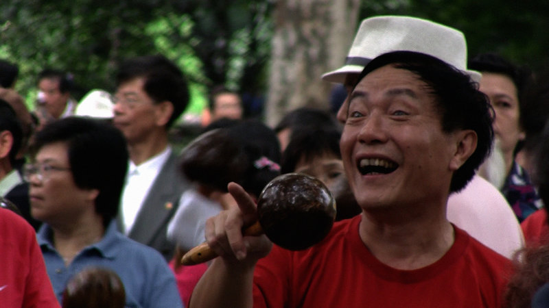 Happy Everyday: Park Life in China (image 1)